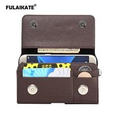 5.2 Lanyard Litchi Wallet Holster for Samsung GalaxyS7 LG G5 Edge Universal Bag Card Waist Pocket Huawei P8/P9/Honor8 Case