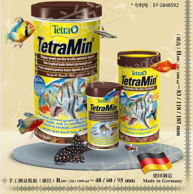 Tetra Fish Food Flakes