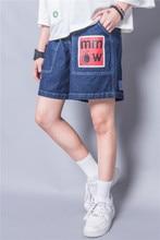 Жасмин HARAJUKU молния мультфильм письмо печать эластичный пояс bf свободно свободного покроя джинсовые шорты