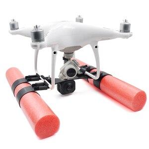 Image 3 - STARTRC Phantom 4 Landing Skid şamandıra kiti için DJI phantom 3 4 pro v2.0 Drone Landing su genişletme aksesuarları