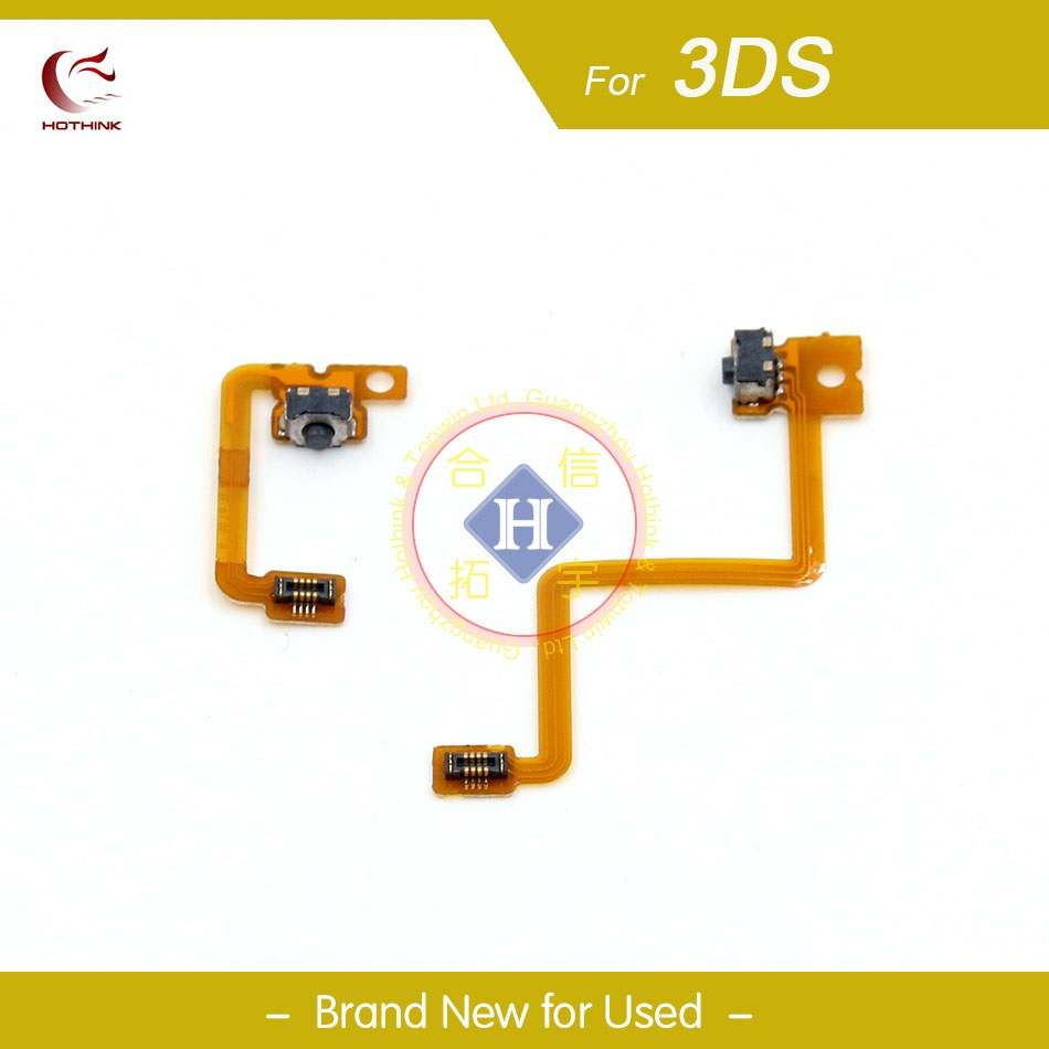 HOTHINK L / R Shoulder Button with Flex Cable for Nintendo 3DS Repair Left Right Switch Trigger 1kg 100% natural
