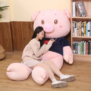 New Big Size Soft Animal Plush Toy Pillow Cute Large Fat Pig Stuffed Lovely Kids Birthyday Gift