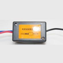 12V Car Stereo Radio Audio Power Wire Engine Noise Filter Suppressor Isolator
