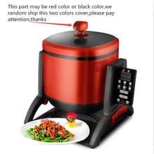 лучшая цена 220V Rotatable Multifunctional Electric Cooking Pot Intelligent Automatic Electromagnetic Wok Fry-Stirring Machine EU/AU/UK/US