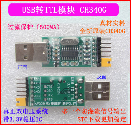 все цены на USB turn TTL 340 STC CH340G microcontroller with transparent cover to send the DuPont line онлайн