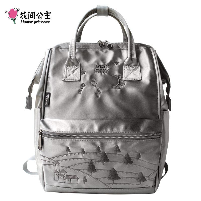 Flower Princess Original Design Embroidery Nylon Backpack Women School Girls Travel Bags Mochila Escolar Feminina Mochila