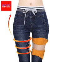 Puls Size Warm Elasticity High Waist Jeans Alpaca Cashmere Ultra Soft Women Jeans Slim Skinny Jeans