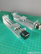 Шаговый электродвигатель NEMA17/23 с ЧПУ, направляющая по оси Z для 3D принтера Reprap, запчасти с ЧПУ, дорожный ЧПУ роутер 170/270 мм, Линейный Привод движения