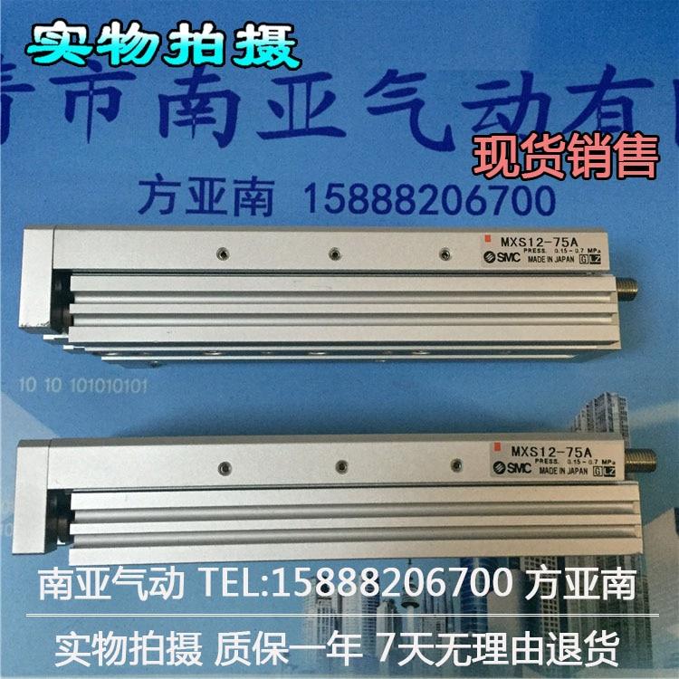 MXS12-10AS MXS12-20AS MXS12-30AS MXS12-40AS MXS12-50AS MXS12-75AS MXS12-100AS SMC Slide guide cylinder Pneumatic components mxs6l 10 smc slide guide cylinder pneumatic components pneumatic tool executive component