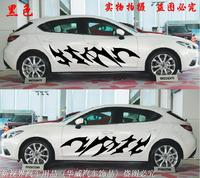 Blue / Black / White / Yellow / Red Universally Car Side Skirt Body Sticker Z2CA527