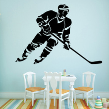 Funny Hockey Vinyl Decals Wall Stickers Decor Living Room Bedroom Removable