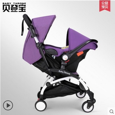 The new baby stroller portable portable folding umbrella car can sit and lie the new new baby basket type baby carriage baby throne baby stroller portable can sit and lie down folding baby car bebek arabasi portable baby carriage