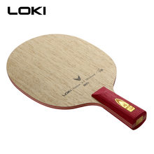 7 Ply CR CL Surface Full Wood Carbon Fiber Ping Pong Paddle Raytheon Quick Attack Pure Wood Table Tennis Blade Racket Ping Pong(China)