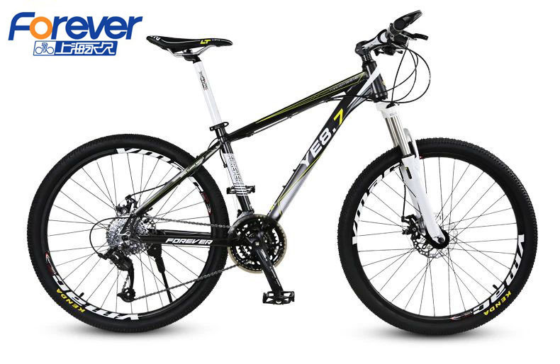 2014 New27 high speed 26 inch double disc brake Mountain bike bicycle Full Shocking proof - ShenZhen Google Outdoors store