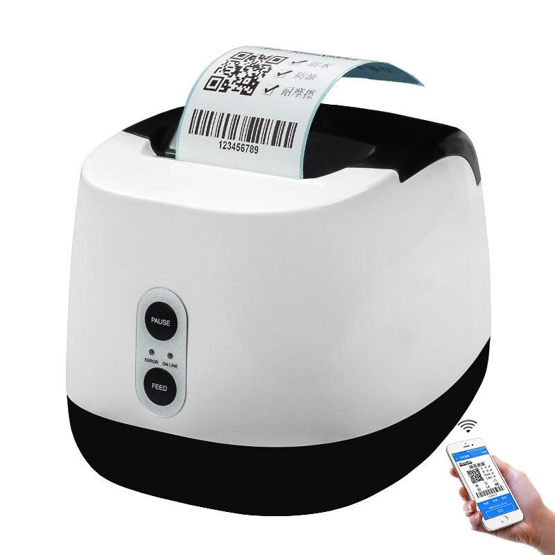 Imprimante thermique portable support papier thermique et étiquette de papier rouleau thermique/imprimante à double usage pour la restauration de thé, super