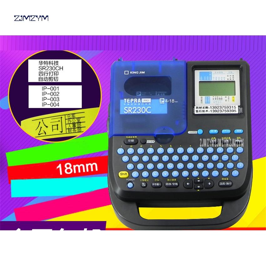 Étiquetage fil marqueur manchon SR230C câble ID imprimante fil imprimante tube machine d'impression virole machine d'impression numéro imprimante