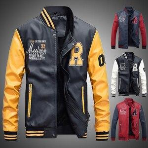 Image 1 - 2020 casco de beisbol de primavera y otoño chaqueta abrigo mujeres hombres sudaderas con capucha de Hip Hop sudadera Streetwear chándal cárdigan de lana con cremallera ropa