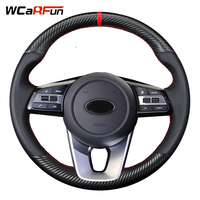 WCaRFun Black Artificial Leather Carbon Fiber Red Marker Steering Covers for Kia K5 Optima 2019 Ceed 2019 Forte Cerato