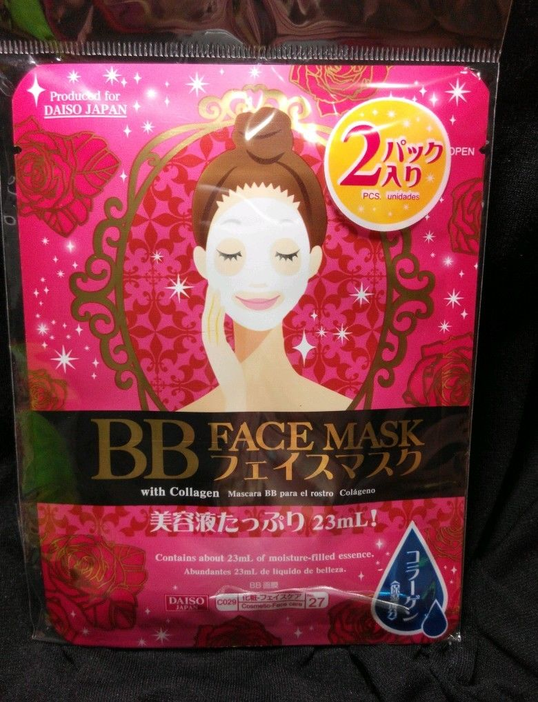 top 10 collagen japan list and get free shipping - 39njf236