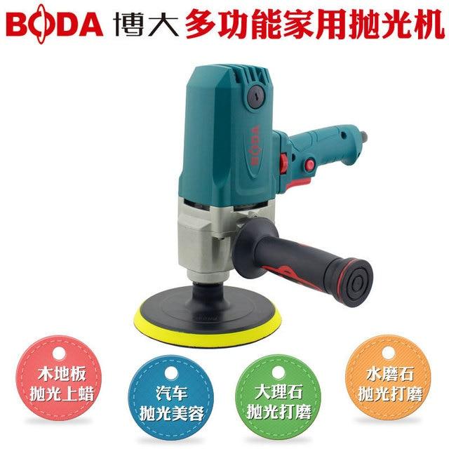 Boda Multifunction Polishing Machine Grinding Machine Car To Scratch