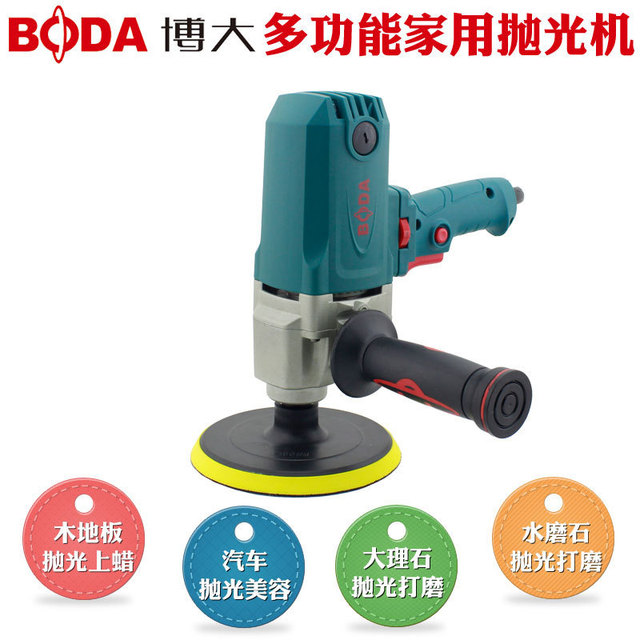 Boda Multifunction Polishing Machine Grinding Machine Car To Scratch - How to polish marble floors by machine