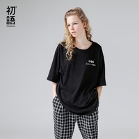 Toyouth T Shirts 2017 Summer Women T Shirt Boyfriend Style Embroidery Casual Short Sleeve O Neck