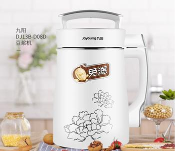 Large Capacity Joyoung DJ13B-D08D Household Soymilk Maker Electric Food Blender Juice Maker soy bean milk free shipping 1.3L электрическая кашеварка joyoung jyzs q3521