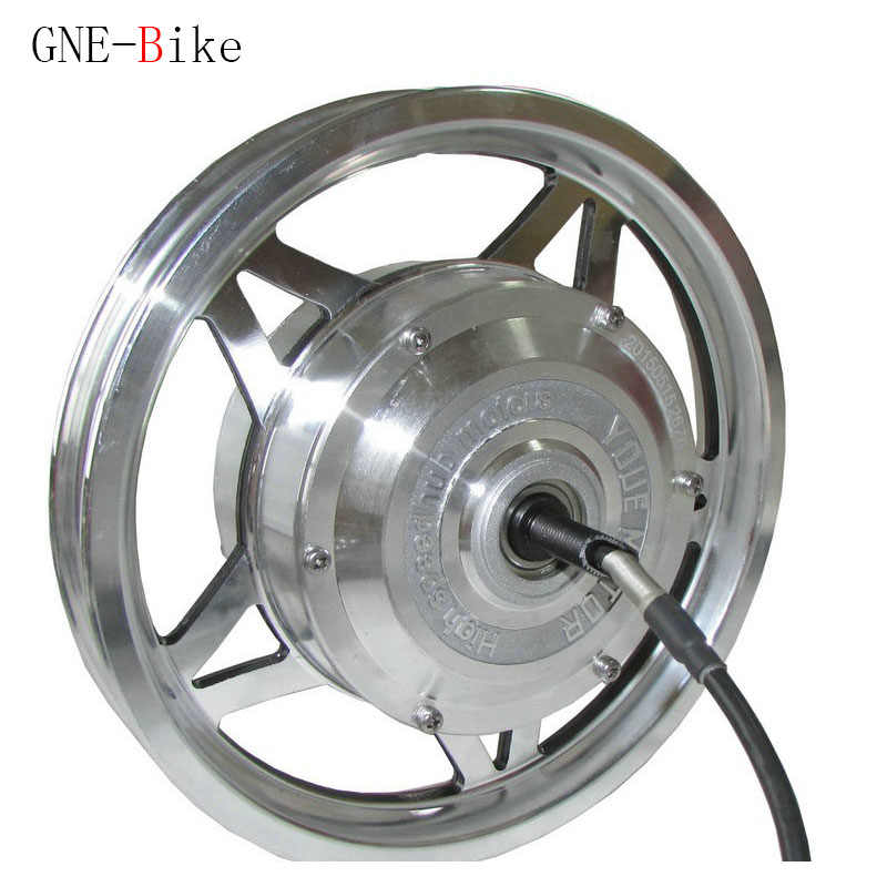 GNE Electric Bike Hub Motor Entire Completed Wheel 12/14 inches Brushless High Speed Planetary Gear Motor