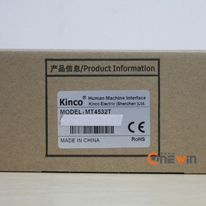 Image 3 - Kinco MT4532TE MT4532T HMI Touch Screen 10.1 inch 1024*600 Ethernet 1 USB Host new Human Machine Interface