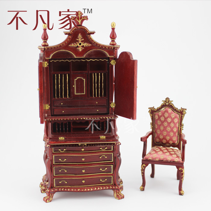 Dollhouse 1/12 scale miniature furniture well Handmade Study collection cabinet and chair for honey well 5180 5180sr decoded miniature image scan engines
