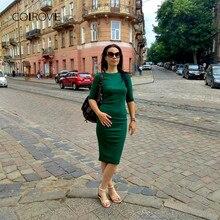 Women's Groovy Tight Summer Dress