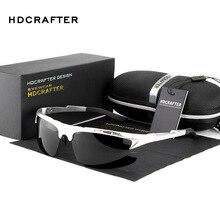 New men polarized Designer sunglasses Men Sunglasses high-end fashion Brand Designer sun glasses Male aluminum magnesium frame