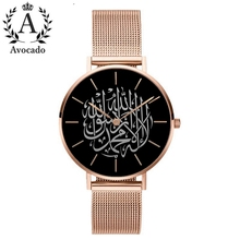 Arabic Mens Watches Top Brand Luxury Men Watch Black Relogio Masculino Sport Quartz Watch Wristwatch Stainless Steel Mesh Belt relogio masculino casual curren mens watches top brand luxury black stainless steel quartz watch men sport clock male wristwatch