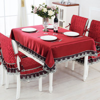 9pcs/set Elegant Wedding Table Cloth 130*180cm Tablecloths Cover Suit For Home Decor Lace Dining Room Tablecloth Red Tafelkleed