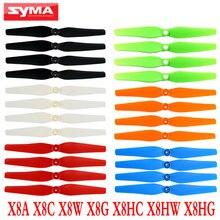 Syma X8 X8C X8W X8G Drone Propeller Spare Parts For X8HC X8HG X8HW