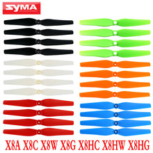 SYMA x8 X8C x8w x8g Drone Пропеллеры запасных Запчасти RC Quadcopter основной blade опоры для x8hc x8hg x8hw вертолет Интимные аксессуары вентилятор