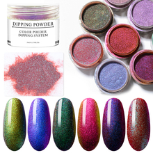 5ml Chameleon Powder Dipping System Mirror Nail Powder Glitters DIY Shell Nail Art Chrome Pigment Dust Manicure Decoration wsryxxsc chameleon nail magic mirror pigment powder chrome flash powder manicure diy