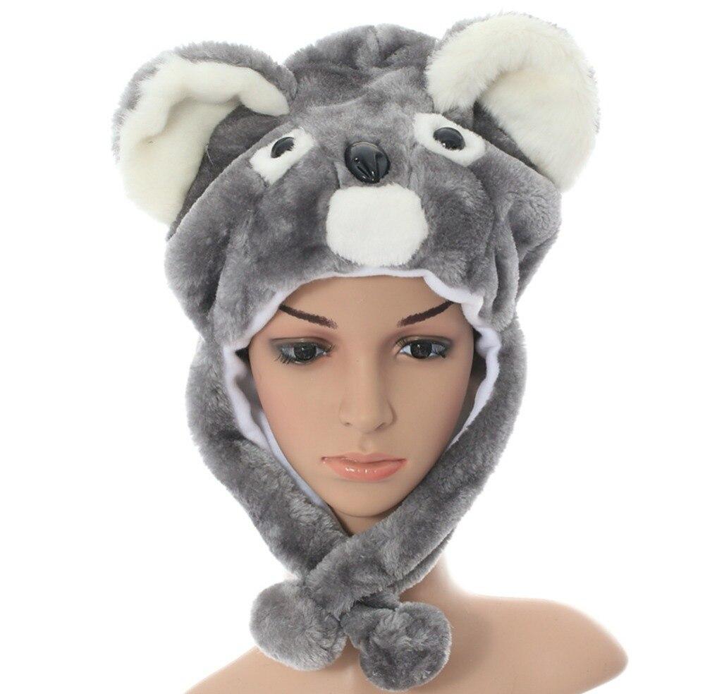 √doubchowファッションかわいいぬいぐるみ耳介コアラバニー豚猫動物帽子