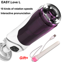 10 Speed Telescopic rotating masturbation cup Silicone pocket Realistic Vagina real pussy Masturbate for man Vibrator for men