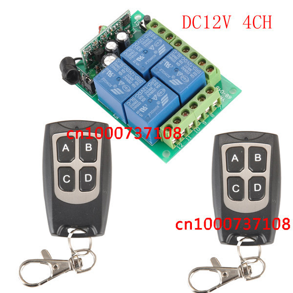 Free Shipping DC12V 10A 4 Channel RF Wireless Remote Control wireless Switch/Radio Controlled Switch System Receiver&Transmitter  цена и фото