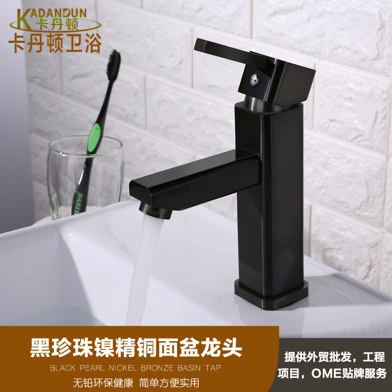 Stainless Steel Kitchen Faucets Painting Black Bathroom Faucet Square Single Handle Single Handle Mixer Taps Hot Cold Deck Mount deck mount single handle hot