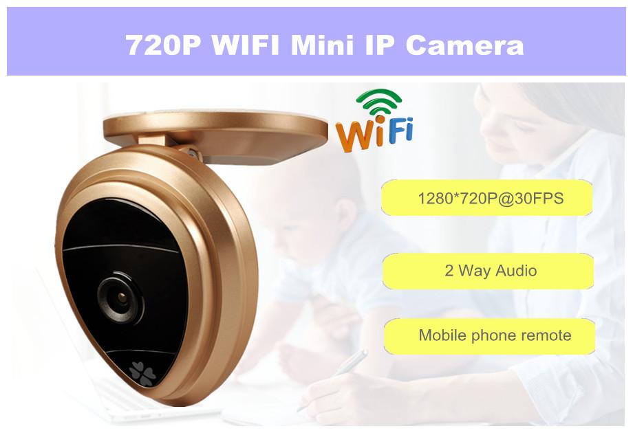 wifi ip camera (5)