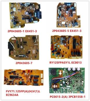 2P043605-1 EX451-3| 2P043605-3| 2P043605-7| RY125FPASY1L EC0013| FVY71.125FP(A)(H)V(1)L EC9634A| PC0615-2(A) 3PCB1558-1 Good Wor