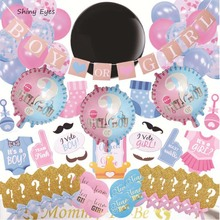 Shiny Eyes Gender Reveal Party Supplies With The Original Balloon Boy or Girl Banner Decorations