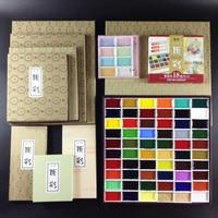 Color Color 8 12 18 24 35 48 60 72 Color Solid Watercolor Paint Pearl Light