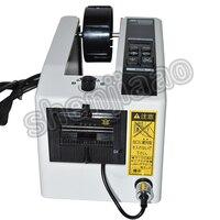 Free Shipping By DHL 1PCS Automatic Tape Dispenser M 1000 Cutting Cutter Machine 220V 110v