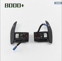 Ajuste para BMW série 3 3 F30/F35/B48 M3 alavanca de câmbio shift paddles