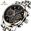 AESOP Men Watch Quartz Men Wrist Wristwatch Stainless Steel Brand Black Male Clock Waterproof Calendar Relogio