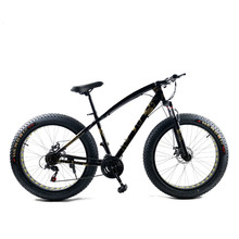 """2016 Free Delivery Mountain Bike 20-Inch And 26-Inch 7/21/24/27 Speeds 26x4.0"""" Fat Tire Snow Bicycle 2026-40"""