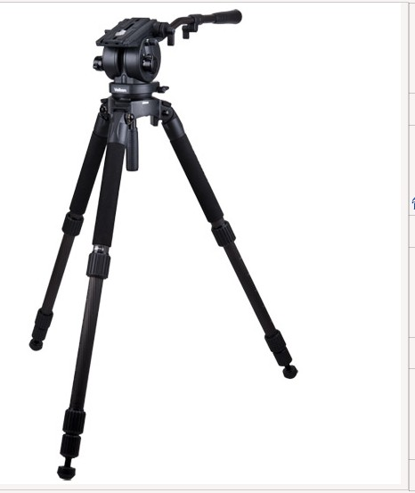 Velbon Super Carmagne8400SET kamera - Kamera och foto - Foto 4